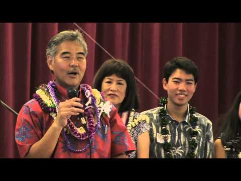 David Ige for Governor:  Growing up in Hawaii