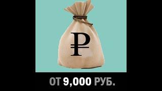 Призовой фонд до 2,000,000 рублей