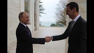 Путин и Асад встретились в Сочи/Война в Сирии закончилась? (21.11.17)