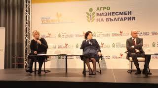 Български фермер - агробизнесмен на България 2019