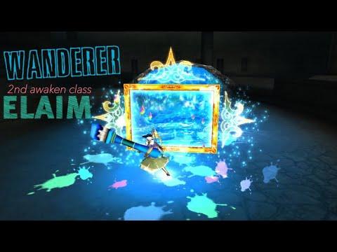 Avabel Online: Elaim (Wanderer 2nd Awaken Class)
