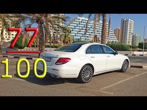 The All New 2017 Mercedes Benz E Class Exclusive, Detailed Review