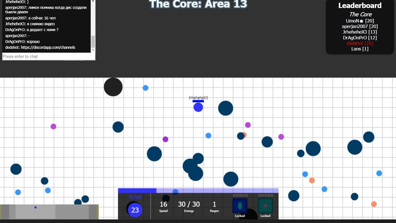 io 3 The smash hit game control your cell and eat other players to grow larger play with millions of players around the world and try to become the biggest cell of all.
