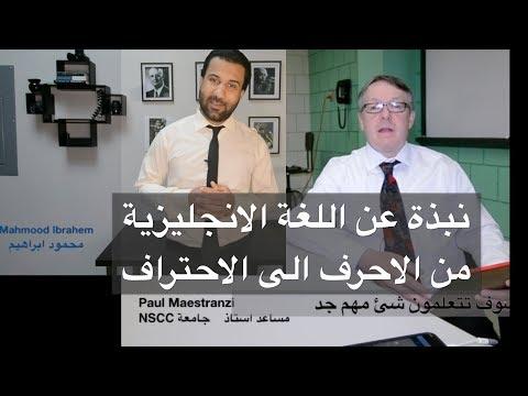 تحميل اغانى محمد طه mp3 مصر جميلة