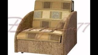 Раскладные кресла кровати(Раскладные кресла кровати http://kresla.vilingstore.net/raskladnye-kresla-krovati-c09522 Выгодно, удобно, полезно. Звоните! https://www.facebook.co..., 2016-07-15T16:29:21.000Z)