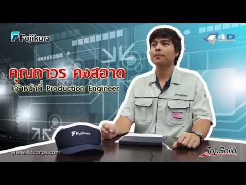 Fujikura Electronics (Thailand) Ltd : บริษัท ฟูจิคูระ อิเล็กทรอนิกส์ (ประเทศไทย) จำกัด