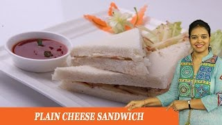 PLAIN CHEESE SANDWICH - Mrs Vahchef