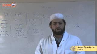 Arapça Dersi 1 - Muhtelif Kalıplar 1 (Arapça Öğreniyorum) 2017 Video