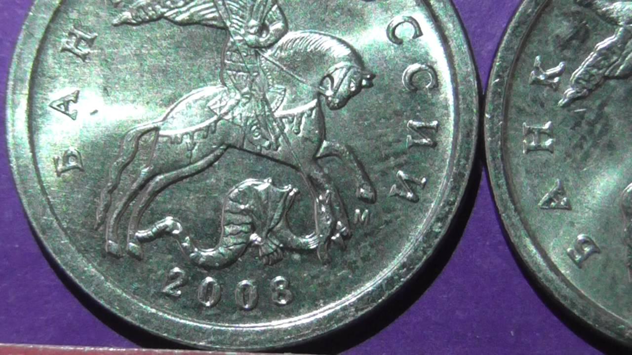 монета республика остерих 1992 50 грош