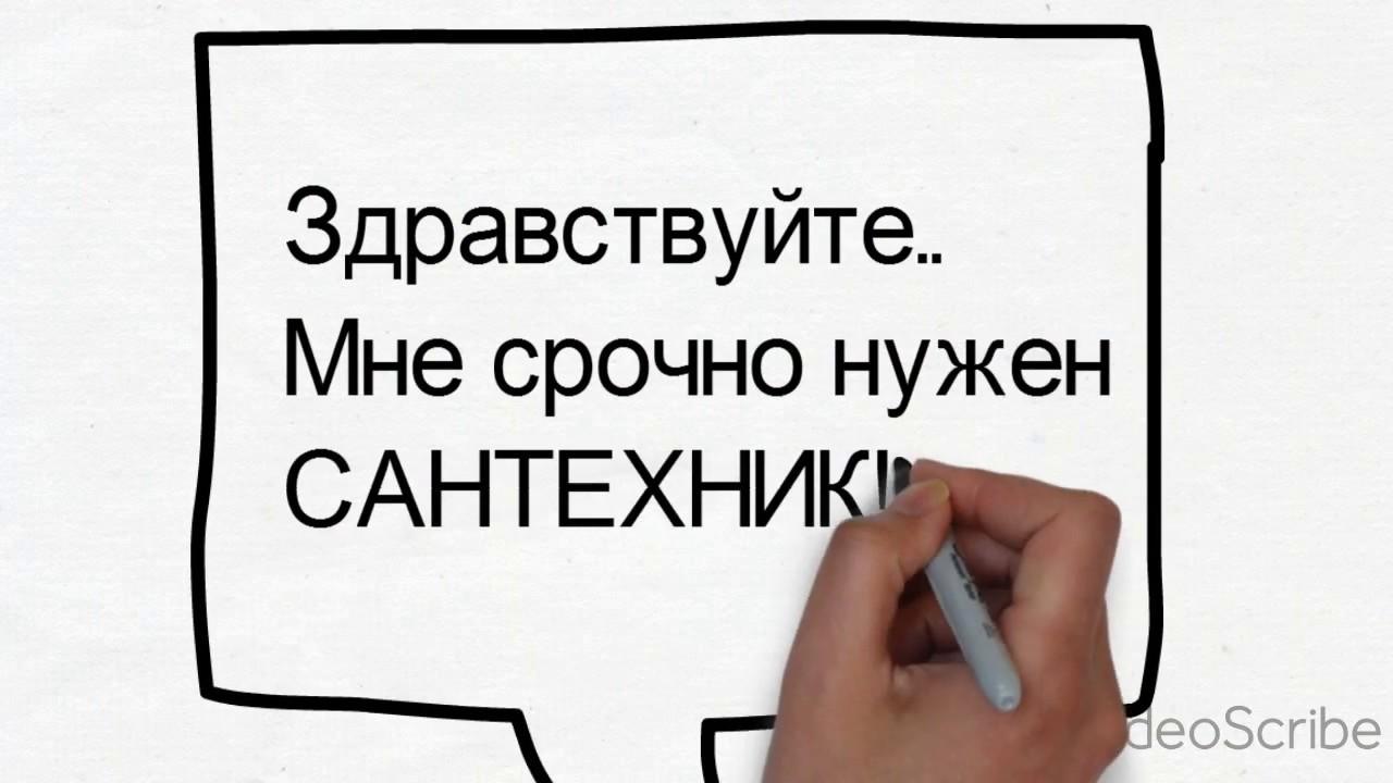 Услуги электрика. Услуги сантехника, Воронеж. Ремонт ...