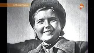 Военная тайна. Руским женщинам посвящается...
