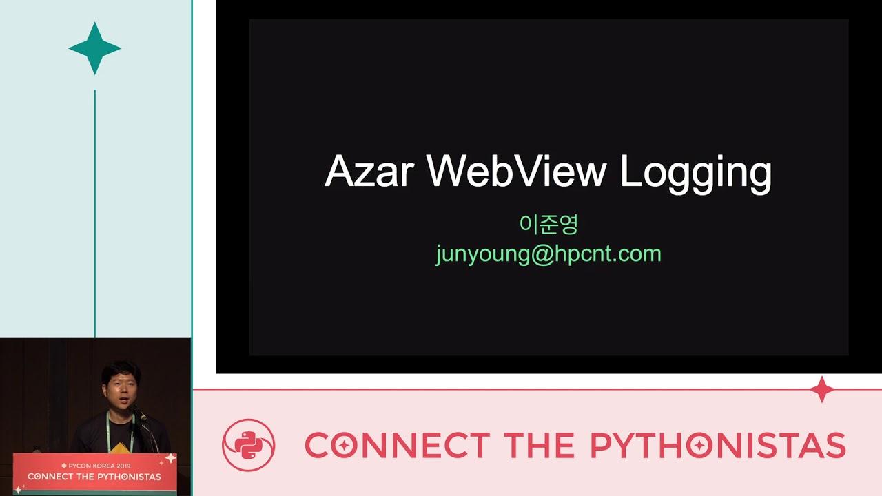 Image from 하이퍼커넥트 Azar WebView Logging - 이준영/용현택 - PyCon.KR 2019