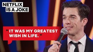 John Mulaney Didn't Actually Want A Best Buy Rewards Card | Netflix Is A Joke