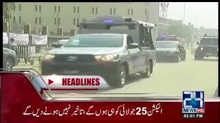 News Headlines | 2:00 PM | 1 June 2017 | 24 News HD