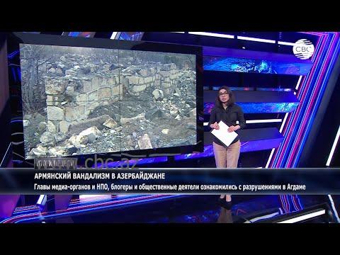Армяне превратили азербайджанский город Агдам в руины! Разрушены и осквернены даже святые места
