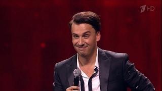 Максим Галкин. 25 лет на сцене. Новый концерт (2017) HD 😉
