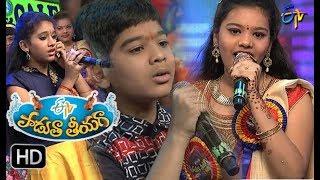 Padutha Theeyaga | 20th August 2017| Full Episode | ETV Telugu