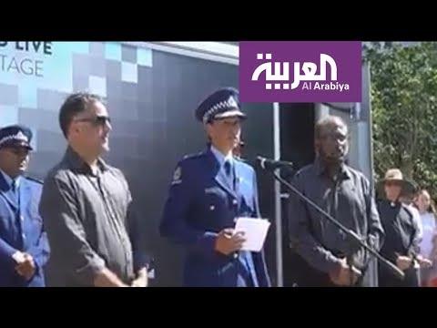 ماذا قالت قائدة شرطة نيوزيلندية عن مجزرة المسجدين؟  - 18:53-2019 / 3 / 16