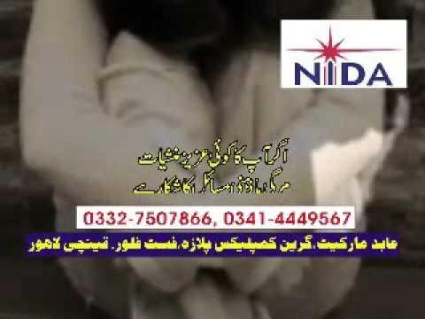 Drug rehab Lahore