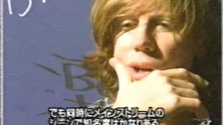 Sonic Youth Interview Part3 of 4 With Thurston Moore + Lee Ranald (...