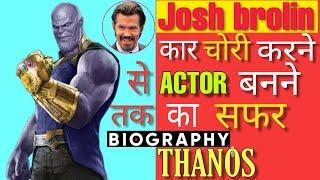 Avengers Endgame : Thanos Life Story in Hindi | | Josh Brolin Biography in Hindi