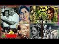 RAFI SAHAB & ASHA.(2 Songs)-Film-RAJ KANYA-{1955}-(1-Tasveer Naiyan Mein Thi Jin Ki.(2-Is Do Ran