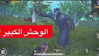 اول لاعب عربي يلعب تحديث الزومبي الجديد اضافات مخيفه جداً