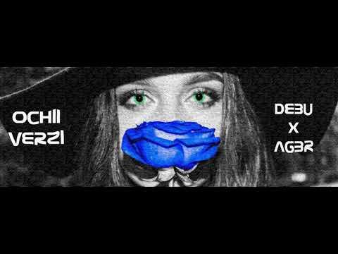 AGR feat Debu - Ochii verzi