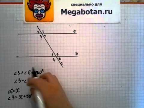 ГДЗ по геометрии для 1, 2, 3, 4, 5, 6, 7, 8, 9, 10, 11