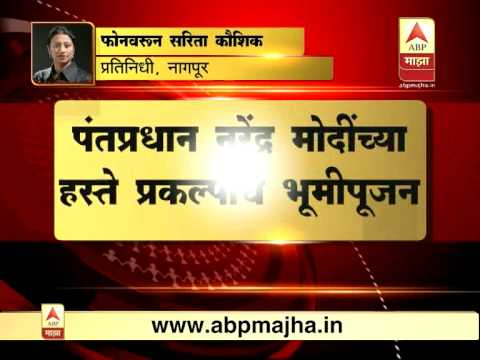 Nagpur: 41km metro project detail report