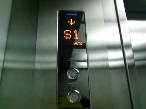 Hyundai Traction Service Elevator at The City Tower, Jakarta