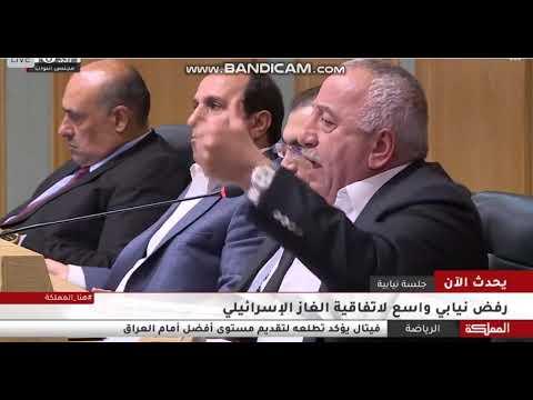 خالد رمضان: النواي من يقررون موضوع الاتفاقية و ليس المحمكة الدستورية.  - نشر قبل 11 دقيقة