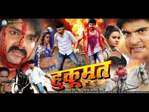 Hukumat || Pawan Singh - Kajal Raghwani || Super Hit Bhojpuri Full Movie || Bhojpuri Film 2017