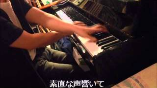 Sword Art Online Op2 :「INNOCENCE」- 藍井エイル Full Piano Version with Vocal+Lyrics