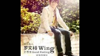 Wing 羅文裕【08.幸福久一點吧 Happiness Forever】