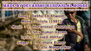 Dekha Ek Khwaab Karaoke with lyrics - Silsila (1981)