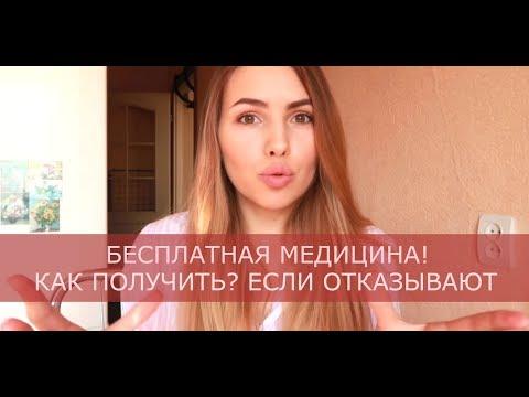 Беспредел в стоматологии! Запись скрытой камерой. Как получить бесплатную медицину в Калининграде?