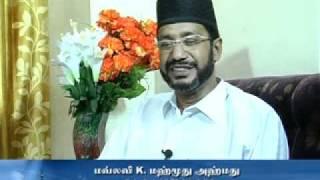 MaaNabi (Sal) avargal thantha Unmai Islam Ep:96 Part-2 (22/05/2011)