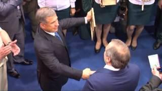 «Комплексная безопасность -- 2013». Принимает участие Президент РТ Р.Н.Минниханов(, 2013-05-21T13:37:52.000Z)