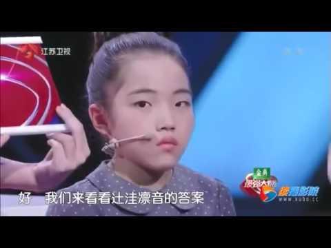 Super Brain 2015 จีน vs ญี่ปุ่น ช็อคโลก กับเด็กอัจริยะTsujikuboวัย 9 ปี  คิดเลขเร็วกว่าคอมพิวเตอร์!