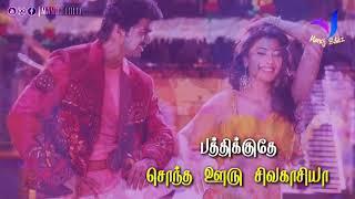 Whatsapp status tamil video   Love folk song   Valayapathi
