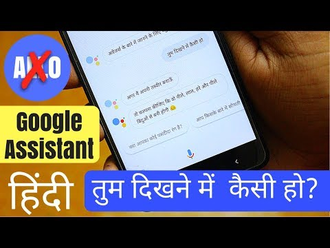 Enjoy Google Assistant in Hindi Officially Not in Google Allo (2018)😂