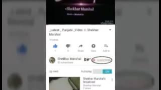 Latest _ Song _ Saletiyan ॥ HARMAN CHEEMA ਹਰਮਨ ਚੀਮਾ