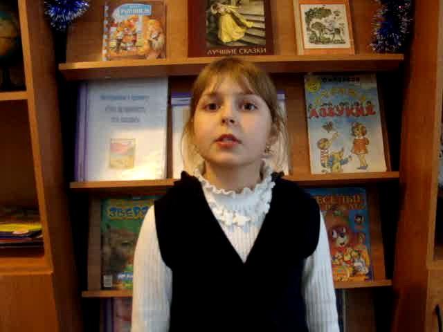 Изображение предпросмотра прочтения – АнастасияЧестных читает произведение «Белые стихи» С.В.Михалкова