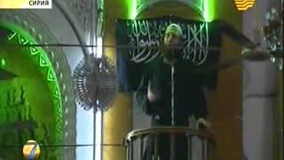 Сирия  Казахи в Шаме  Братья одумайтесь!
