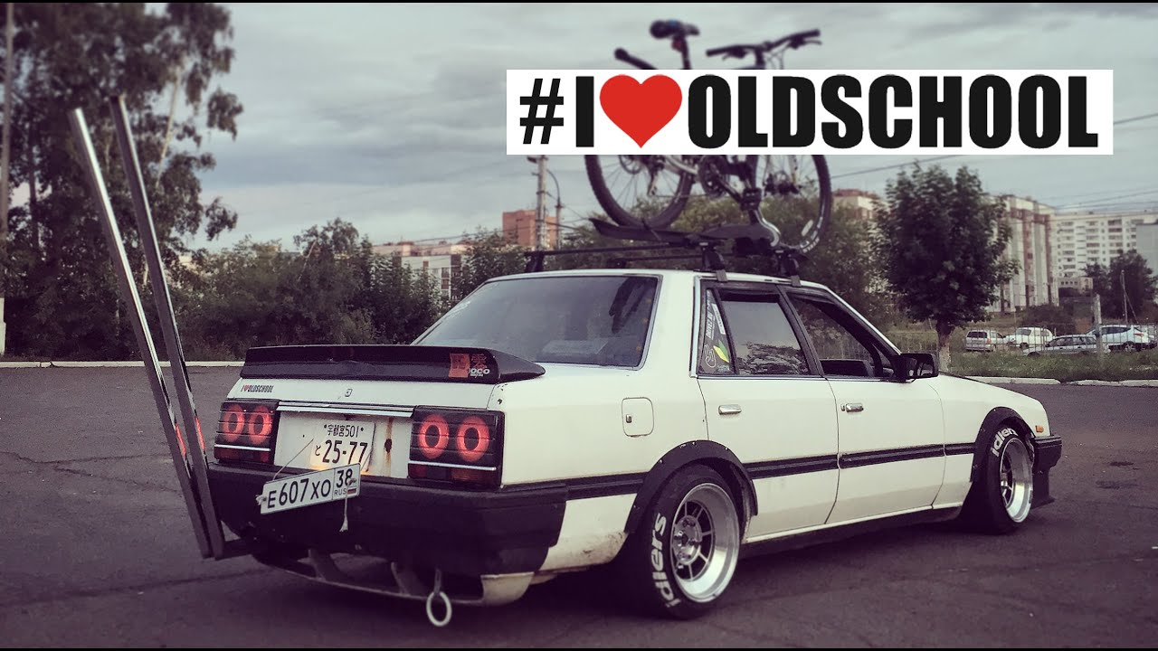 Bosozoku Nissan Skyline R30 L28 Oldschool Jdm  Summer 2015 Review