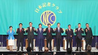 【詳報】コロナや経済政策めぐり論戦、党の弱点に反論 党首討論