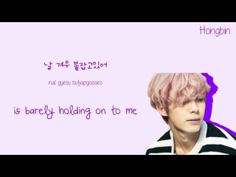 VIXX (빅스) - Alive Lyrics (Color-Coded Han/Rom/Eng)