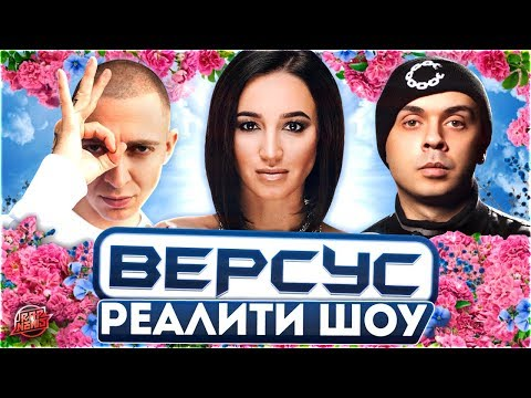 Что OXXXYMIRON и СМОКИ МО сделали с VERSUS? | Sector | Young P&H | FACE | Loc-Dog  #RapNews 311
