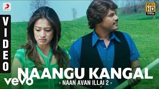 Naan Avan Illai 2 - Naangu Kangal Video | Jeevan | D. Imman